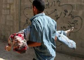 gaza-martyr2
