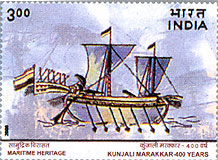 marakkar_stamp_2000b