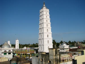 minara