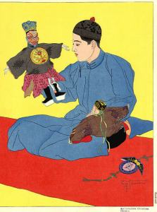 Paul-Jacoulet-Marionettes-Chinoises-Chinois