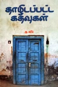 kareem-book3