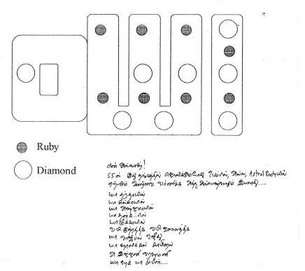 haz1996diary - img10 - sep12-16-b-diary-c