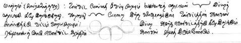 haz1996diary - img10 - sep13-oct1-diary-cc - chap 18